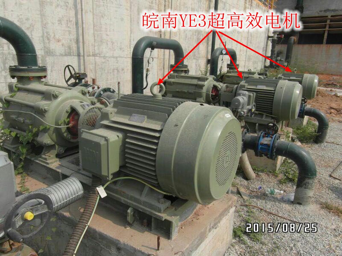 宝钢湛江工厂的皖南YE3高效电机