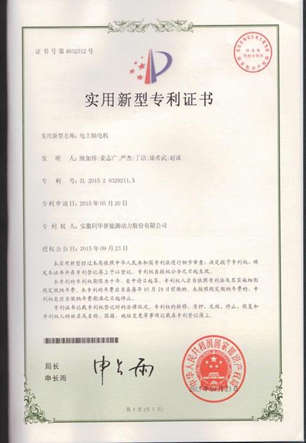 龙8国际欢迎您_long8龙8国际首页_龙8国际亚洲官网