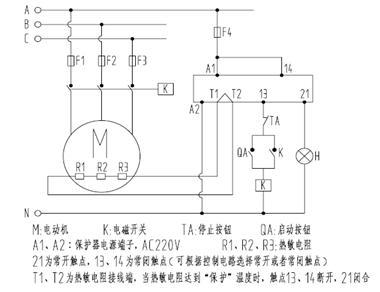 皖南电机百科:电动机内置保护装置的介绍