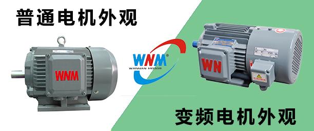 三相电机低速和高速的接线图