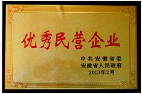 long8龙8国际首页龙8国际欢迎您:优秀民营企业