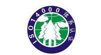 IS0114001环境管理体系认证