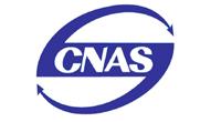 国家认证机构认可委员会-CNAB认证标志