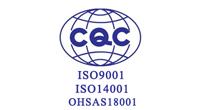 中国质量体系 环境管理 职业健康安全体系认证