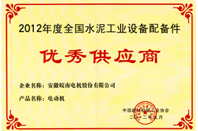 long8龙8国际首页龙8国际欢迎您:水泥工业设备配备件优秀供应商