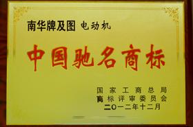 long8龙8国际首页龙8国际欢迎您:中国驰名商标