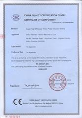 欧盟CE安全认证