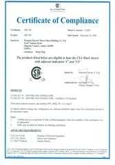 北美CSA安全认证