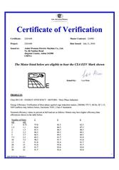 北美CSA EEV高效认证