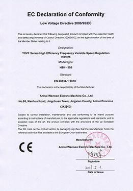 CE 自我认证声明