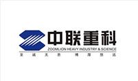 长沙中联重工科技发展股份有限公司