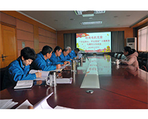 公司党委召开对照党章党规找差距专题会议