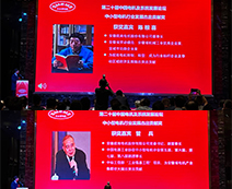 """陈根喜、管兵同获中国""""中小型电机行业发展杰出贡献奖"""""""