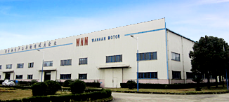 皖南电机研发基地
