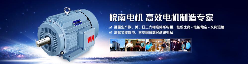 龙8国际欢迎您生产厂家