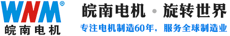 安徽现金赌博导航股份有限公司